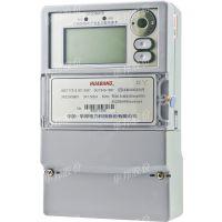 华邦 智能电表功能 全功能电表电流电压功能2路485