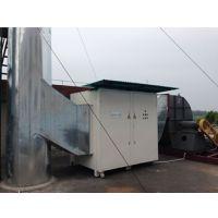 广绿环保直供江门UV光解净化设备GL-0012