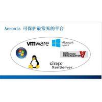 网站数据备份软件、广东省备份、深圳总代理商(多图)