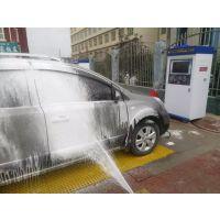 供应四川成都高压清水自助洗车机设备投币刷卡洗车微信支付洗车