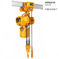 HHBB双链运行5吨6米 环链电动葫芦 带小车 宝雕 发货及时
