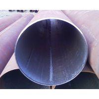 供应X42耐磨钢管