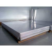 精铝1060H14铝板销售生产厂家---天豪