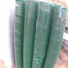 浸塑铁丝网 绿色散养鸡围网 1.8米荷兰网