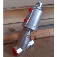 冠宇机械供应不锈钢头DN15 单双作用全不锈钢气动角座阀