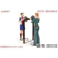 吉林小区臂力器 单人漫步机厂家 沈阳澳尔特品牌健身路径