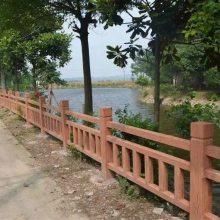 供应贵州市开阳县仿木栏杆,景观水泥仿木栏杆,四川驰升品牌直销