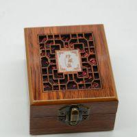 批发供应高档玉石玉器挂件木质包装盒子 玉石玉器吊坠盒子批发
