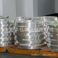 供应优质c7701白铜合金  c7701铜板 c7701铜棒 c7701铜带
