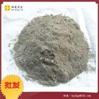 厂家直销 山西阳泉 轻质优质 标准耐火浇注料 钢纤维 钢玉 高铝