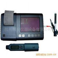 供应便携式无线主从机硬度机(图)