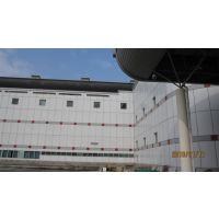 供应佛山外墙异型铝单板 氟碳异型铝单板