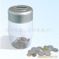 创意钱罐 电子识币瓶 计数存币罐 电子计数存钱罐 电子识币储蓄罐