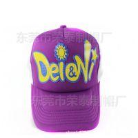 童帽子儿童帽子宝宝帽子夏季网眼网格网帽遮阳帽 紫色英文字母