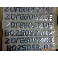 供应一次性防伪商标|立体标|激光防伪商标