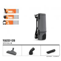 供应亿力背带式吸尘器YL6237-120 4L 小型吸尘器 酒店客房吸尘器 家用吸尘器 汽车吸尘器