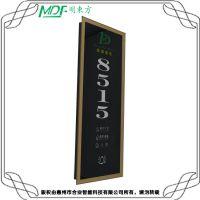 门牌厂家订做电子轻触门牌,找惠州合业智能厂