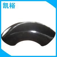 供应碳钢焊接弯头 防水冲压钢管弯头1.5D 3D 6D非标定做