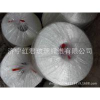 销售多种规格 玻璃纤维高碱 缠绕纱 拉挤纱