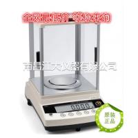 供应华志HZF-FA100/200技术型分析天平