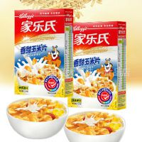 泰国进口家乐氏香甜玉米片 175g *12盒/箱