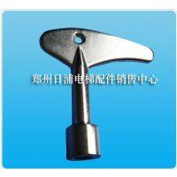 三角钥匙特价5元/把----郑州日浦电梯配件销售中心