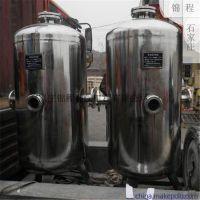 保定硅磷晶加药装置有效除水垢除水碱