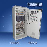 供应变频控制柜 厂家直销价格优惠质量保证 控制柜控制箱