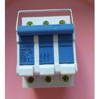 供应电表箱专用ZSGL-63拉钩式隔离开关