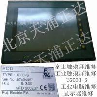 台达触摸屏维修DOP-B07S410设备触摸屏人机界面专修