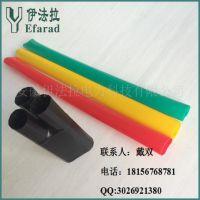 1kv交联电缆热缩终端头、低压热缩三芯终端头、25-50mm2