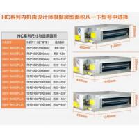 格力家庭中央空调GMV-H120WL/A怎么样好不好批发价格