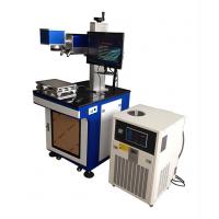 上海菲克苏激光打标机,半导体激光打标机,激光标记机