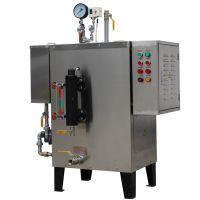 专业供应美容院护肤24KW蒸汽锅炉自然循环低压电加热蒸汽机旭恩品牌