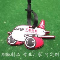 东莞翔驰厂家现模PVC软胶飞机行李牌 可开模定制handbag tag