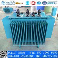 京创电气35kv油浸式变压器价格 全国格
