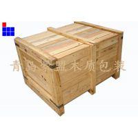 黄岛包装箱 青岛黄岛厂家生产出口木质包装箱胶合板箱松木板箱