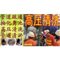 无锡新区管道清洗市政雨水井清理打捞服务有限公司