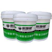 派潭防水涂料|科施顿|SBS改性沥青防水涂料行业领先