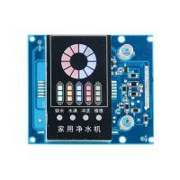 净水器专用电脑板 5级滤芯实时记时显示 QZC0007