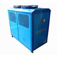 鸿宇制冷210-280kw风冷冷水机适用于模具冷却