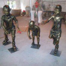 广场电镀雕塑阳光女孩摆设玻璃钢男孩玩水树脂拍照男手机男与狗雕塑