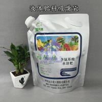 浙江吸嘴袋厂家 液体肥料自立吸嘴袋定做 5公斤凹印印刷复合袋