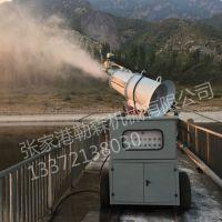 蒸发塘机械蒸发器--煤化工高盐废水处理利器