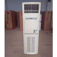 德州艾尔格霖柜式水温空调3匹60根管水温空调柜机