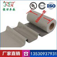 佳日丰泰专业生产导热矽胶布 表面柔软 抗撕裂