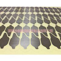 青稞纸模切机 vhb5604 进口金手指品牌保证
