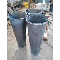 安康郑科350*1000型锥形可调节溜槽串筒浇筑方便