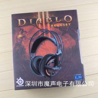 盒装 赛睿 西伯利亚V3 暗黑3 破坏神3 CSCF USB游戏耳机电脑耳麦