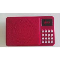 库存品牌插卡音箱 库存库存扩音器 点歌机 带录音功能